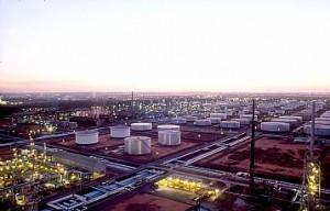 Refinarias Petrobras