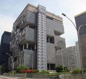 Prédio da Petrobrás no centro do Rio de Janeiro