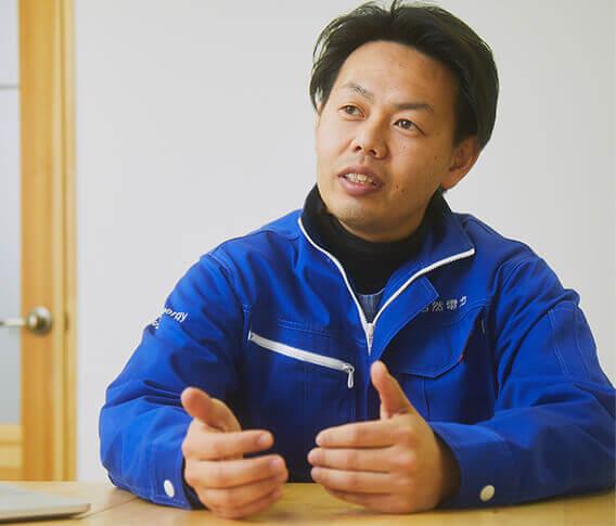 Shizen, Ken Isono