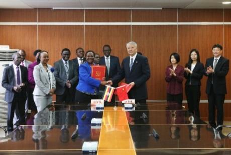CNNC-Ugandan Energy Ministry MoU - 460 (CNNC)