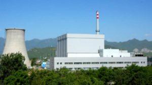 CARR-research-reactor-(CIAE)