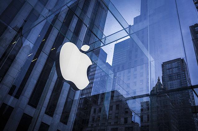 apple-logo-US-2016-april-650