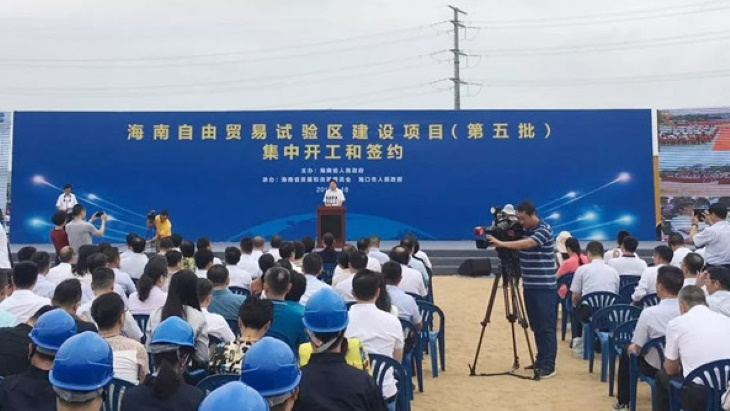 Launch-of-Hainan-SMR-project-July-2019-(CNNC)