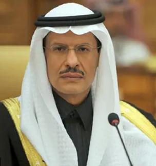Abdulaziz bin Salman